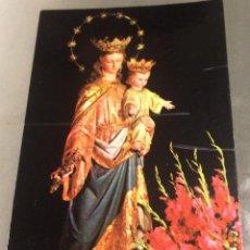 Postales: VIRGEN MARÍA AUXILIADORA. PEQUEÑA ESTAMPILLA RELIGIOSA. VINTAGE, AÑOS 70.. Lote 54282455