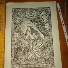 Postales: LAMINA RELIGIOSA SANTA MARIA MAGDALENA IDEAL ENMARCAR GRAN TAMAÑO . Lote 54397689