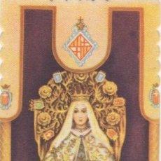 Postales: ESTAMPA RELIGIOSA Nº 68 NUESTRA SEÑORA DE LA MERCED - NUESTRA SEÑORA DE LAS MERCEDES. Lote 54521703