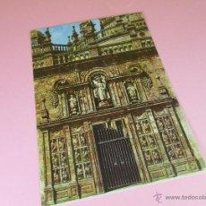 Postales: LOTE 5 POSTALES IGUALES´PUERTA SANTA-SANTIAGO DE COMPOSTELA-VER FOTOS. Lote 54582627