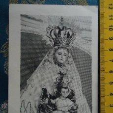 Postales: ESTAMPA RELIGIOSA O SEMANA SANTA VIRGEN . Lote 54616688