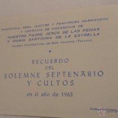 Postales: RECUERDO SOLEMNE SEPTENARIO Y CULTOS.IGLESIA SAN JACINTO.SEVILLA.1963. Lote 54658713