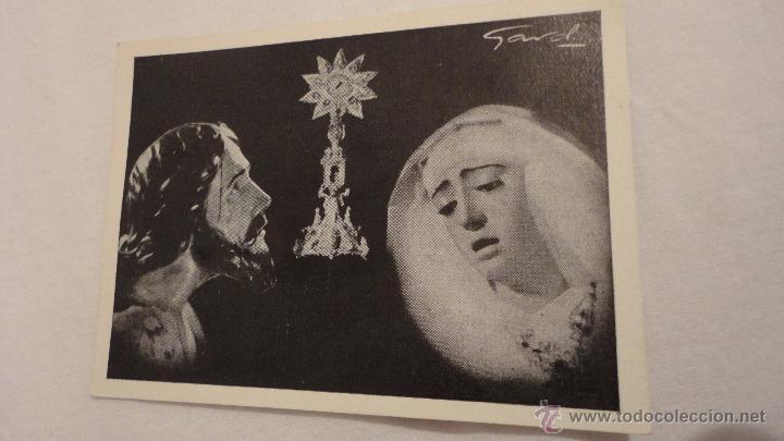 Postales: RECUERDO SOLEMNE SEPTENARIO Y CULTOS.IGLESIA SAN JACINTO.SEVILLA.1963 - Foto 2 - 54658713