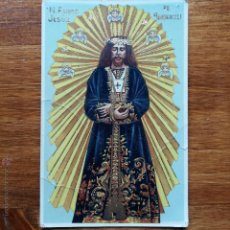 Postales: PRECIOSA POSTAL N. PADRE JESUS DE MEDINACELI. SIN ESCRIBIR. Lote 54695043