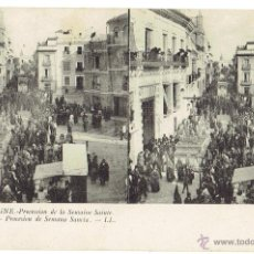 Postales: PS5918 POSTAL ESTEROSCÓPICA DE PROCESIÓN DE SEMANA SANTA EN ESPAÑA. LL. SIN CIRCULAR. PRINC. S. XX. Lote 51559436