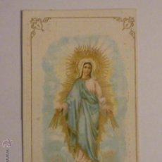Cartes Postales: ESTAMPA RELIGIOSA INMACULADA CONCEPCION PUBLICIDAD FABRICA CHOCOLATES SAN VICENTE.. Lote 54849537