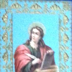 Postales: POSTAL ANTIGUA RELIGIOSA. CON RELIEVES DORADOS. ESCRITA. AÑOS 30. Lote 54932853