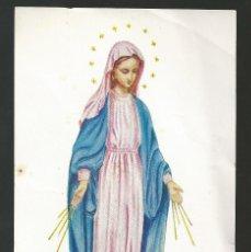 Postales: ESTAMPA RELIGIOSA *LA MILAGROSA* - AÑO 1967. Lote 54945959