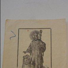 Postales: RECUERDO SOLEMNE NOVENA.SAN NICOLAS DE BARI.SEVILLA.1959.. Lote 55086562