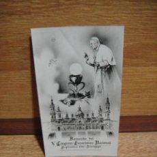 Postais: RECUERDO DEL V CONGRESO EUCARISTICO NACIONAL - ZARAGOZA AÑO 1961. Lote 55165898