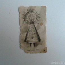 Postales: ALBACETE ESTAMPA RELIGIOSA N.S. DEL PILAR ALBACETE RELIGIOSO ANTIGUA. Lote 55880678