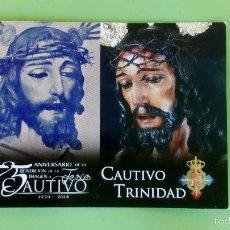 Postales: JESUS CAUTIVO RECORDATORIO 75 ANIVERSARIO. Lote 56160264