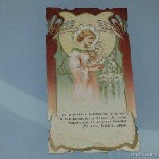 Postales: ANTIGUA ESTAMPA RELIGIOSA CROMOLITOGRAFICA TROQUELADA TE AMO BENDITO JESUS AÑOS 20. Lote 56207817