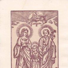 Postales: ESTAMPA RELIGIOSA SIGLO XIX 14X9CTMS.. Lote 56312620