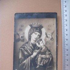 Postales: POSTAL, VIRGEN MARIA, SOBRE 1900..?. , ED. GG Cº. Lote 56465386