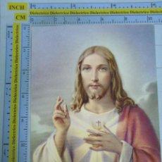 Postales: POSTAL RELIGIOSA SEMANA SANTA. AÑO 1970. SAGRADO CORAZÓN DE JESÚS. 2585. Lote 56540442