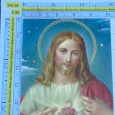 Postales: POSTAL RELIGIOSA SEMANA SANTA. AÑO 1970. SAGRADO CORAZÓN DE JESÚS. 2615. Lote 56540589