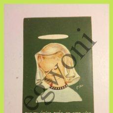 Postales: ESTAMPA RELIGIOSA - RECUERDO PROFESIÓN SOLEMNE - CÓRDOBA 1963. Lote 56561773