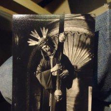 Postales: REFERENCIA LIQUIDACION FOTOGRAFIA RELIGIOSA DE LA SEMANA SANTA DE SEVILLA VIRGEN O CRISTO . Lote 56674362