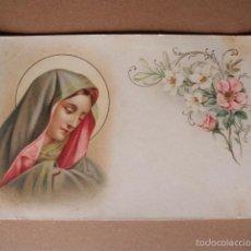 Postales: POSTAL, MADRE DOLOROSA . . 1900?,.. Lote 56729941