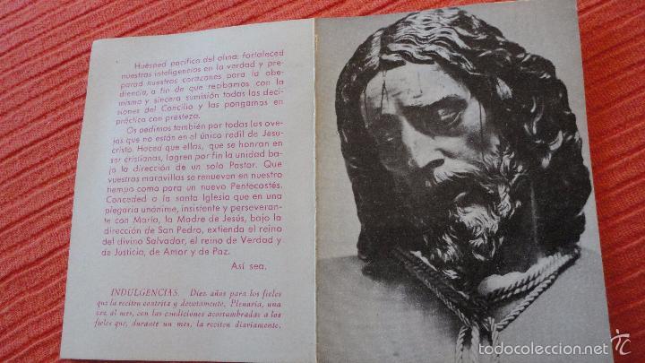 Postales: RECUERDO SOLEMNE NOVENA.COMUNION.FESTIVIDAD DULCE NOMBRE.SEVILLA,1963 - Foto 2 - 57074298