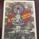 Postales: FANTASTICA POSTAL MILITAR CON PURPULINA EN RELIEVE, DE LA VIRGEN DEL PILAR DE ZARAGOZA - . Lote 57209725