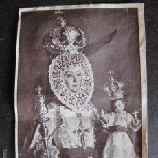 Postales: ESTAMPA RELIGIOSA ANTIGUA NUESTRA SEÑORA DE LA FUENSANTA AÑO 1961 AL DORSO HIMNO. Lote 57323749