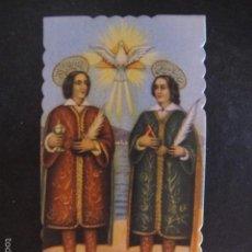 Postales: ESTAMPA RELIGIOSA SAN COSME Y DAMIAN TROQUELADA. Lote 57323788