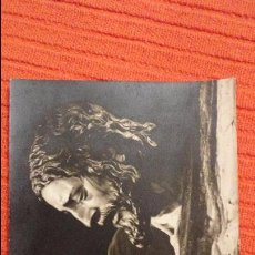Postales: ANTIGUO RECUERDO SOLEMNE NOVENA.FOTOGRAFIA REAL.FOTO FERNAND.SEVILLA.1978.. Lote 57350918