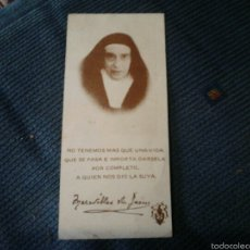 Postales: MARAVILLAS DE JESUS . Lote 57494752