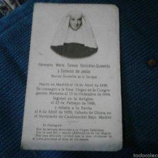 Postales: HERMANA MARIA TERESA GONZALEZ-QUEVEDO Y CADARSO DE JESUS NOVICIA CARMELITA DE JESUS PARA GRACIAS. Lote 57494973