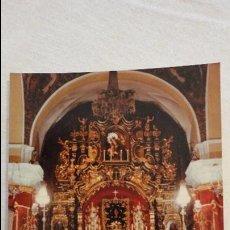 Postales: RECUERDO FUNCION SOLEMNE.HERMANDAD BARATILLO.SEVILLA.FOTO FERNAND.1988. Lote 57517823