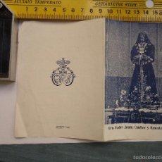 Postales: SEMANA SANTA 1946 NOVENA SANTISIMO CRISTO JESUS CAUTIVO Y RESCATADO CADIZ . Lote 57703340