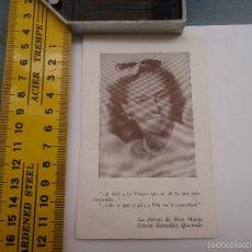 Postales: ESTAMPA RELIGIOSA TERESA GONZALEZ QUEVEDO . Lote 57711340