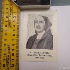Postales: ESTAMPA RELIGIOSA MARIA CRISTINA ESTRADA. Lote 57711369