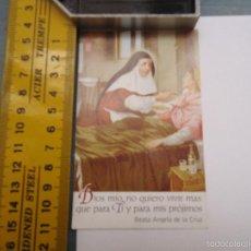 Postales: ESTAMPA RELIGIOSA BEATA SOR ANGELA DE LA CRUZ. Lote 57711424