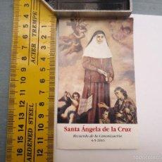 Postales: ESTAMPA RELIGIOSA BEATA SOR ANGELA DE LA CRUZ. Lote 57711471