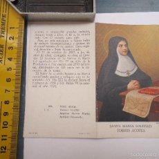 Postales: ESTAMPA RELIGIOSA SANTA MARIA SOLEDAD TORRES ACOSTA. Lote 57711559
