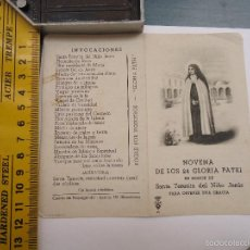 Postales: ESTAMPA RELIGIOSA SANTA TERESITA DEL NIÑO JESUS. Lote 57711609