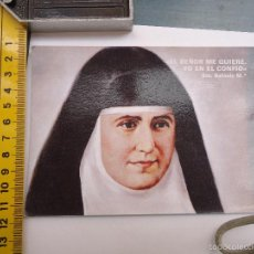 Postales: ESTAMPA RELIGIOSA POSTAL SANTA RAFAELA MARIA. Lote 57711689