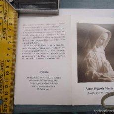 Postales: ESTAMPA RELIGIOSA POSTAL SANTA RAFAELA MARIA. Lote 57711694