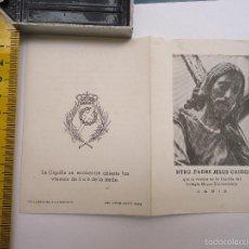 Postales: ESTAMPA RELIGIOSA CRISTO JESUS CAIDO 1963 SEMANA SANTA CADIZ . Lote 57711811