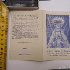 Postales: ESTAMPA RELIGIOSA PATRONA DE CADIZ VIRGEN DEL ROSARIO SANTO DOMINGO . Lote 57711865