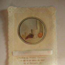 Postales: ESTAMPA RECORDATORIO COMUNION - 1987 - MALAGA. Lote 57817997