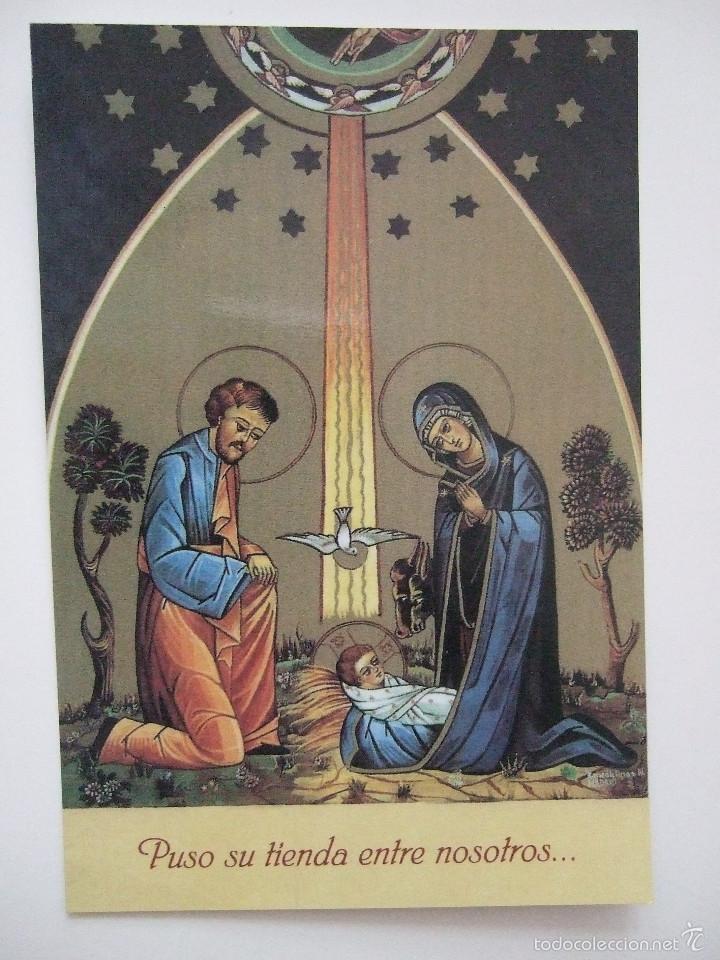Felicitaciones de navidad con la sagrada familia