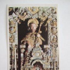 Postales: ESTAMPA SANTIAGO DE COMPOSTELA. Lote 58091959