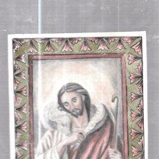 Postales: ESTAMPA RELIGIOSA. IMAGEN DE JESUCRISTO CON OVEJA. Lote 58239996