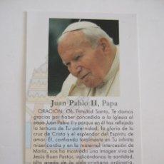 Postales: ESTAMPA PAPA JUAN PABLO II - ORACION. Lote 58342673