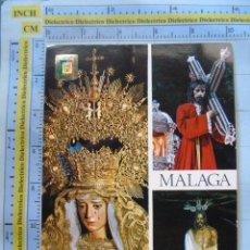 Postales: POSTAL RELIGIOSA SEMANA SANTA. AÑO 1968. SEMANA SANTA EN MÁLAGA. 1553. Lote 58385800
