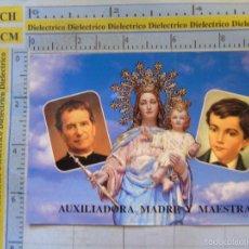 Postales: RECORDATORIO RELIGIOSO SEMANA SANTA. MARÍA AUXILIADORA, JUAN BOSCO. MÁLAGA. Lote 58431559